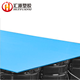 plastic sheets layer pad corrugated plastic sheet