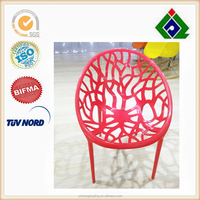 Plastic branch simple garden Lovie side chair