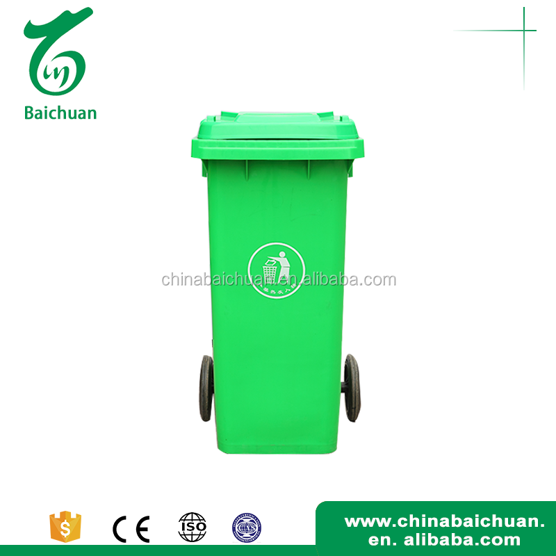 Standing large 120L plastic waste bin best hotel kitchen wheelie bin