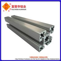 Aluminium anodizing pattern profile aluminum building material