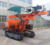 MZ460Y-2 crawler Solar Pile Driver Used for Photovoltaic System Installation