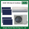 Off grid DC48V 100% 18000BTU 24000BTU cooling/heating cheap solar domestic air conditioning units