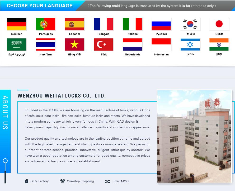 Wenzhou Weitai Locks Co Ltd Safe Lock Fire Box Lock # Muebles Deutsch