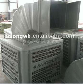 air conditioners for factory