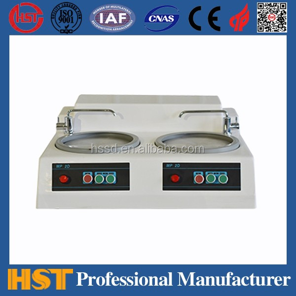 MP-2D Dual-Speed Metallographic Specimen Grinding and Polishing Machine/Grinder