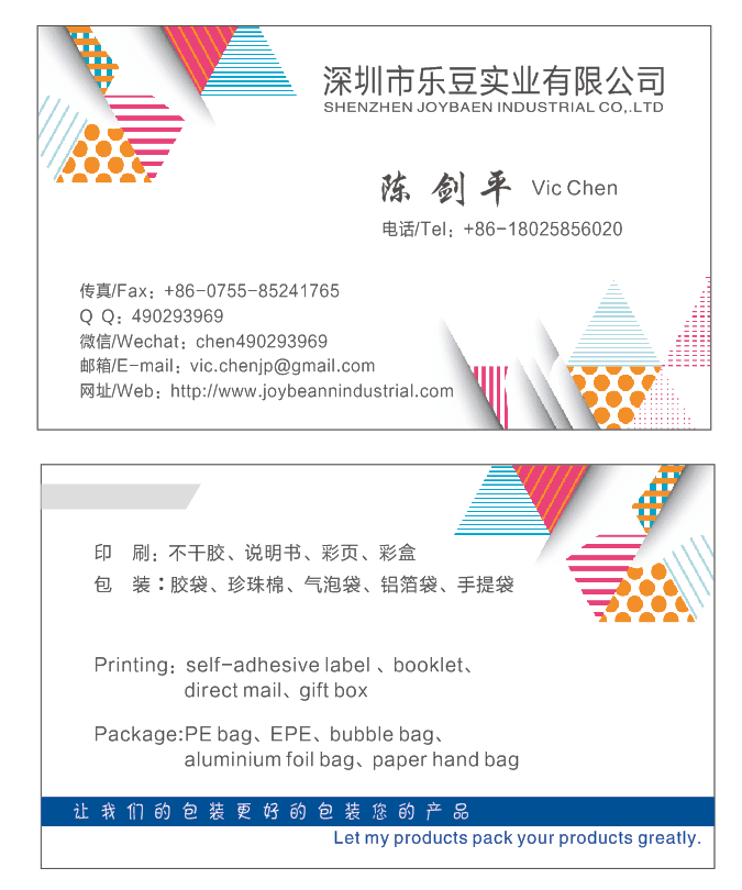 China Wholesale Cmyk Printing Book,Printing Catalogue entertainment Magazine