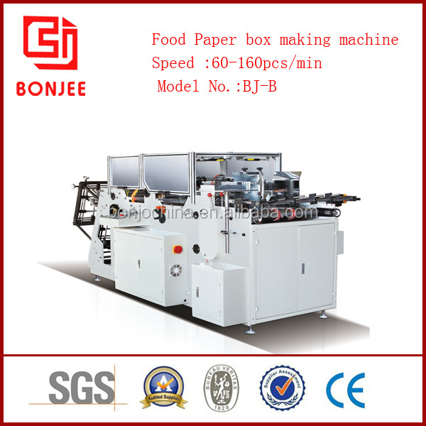 small corrugated food box gluing machine, china top manufacture with CE standard