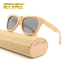 STORY ZA78 에 떠 물 풀 숯 Bamboo Frame <span class=keywords><strong>선글라스</strong></span> 편광