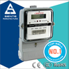 china supplier DDS196 Single-phase electronic active watt hour stop digital electric meter