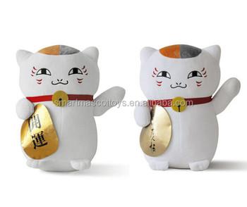 Custom Make Stuffed Toy Plush Animal Toy Lovely Lucky Cat Toy