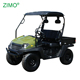 2018 New 4KW Adult Electric ATV