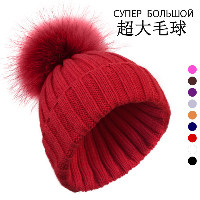 54ead450248f97 Get Quotations · 2015 Knitted Winter Beanies Hats For Women 16 cm Big Ball  Real Raccoon Dyed Fur Pom