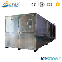 High efficiency customized voltage factory ice cube machine