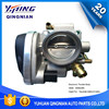 Aluminium Electronic Throttle Body Used For Vauxhall OEM:55562380