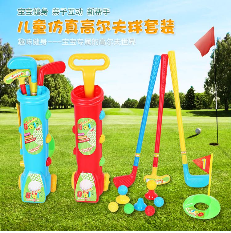 jouet club de golf promotion achetez des jouet club de. Black Bedroom Furniture Sets. Home Design Ideas