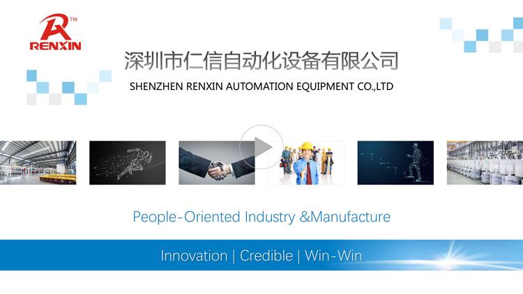 DIP-System Marke Preis Industriemaschine Absorption Luftkühler gekühlt Wasserkühler