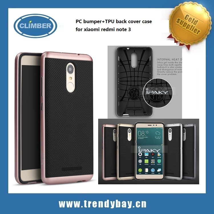 New arrival Ipaky brand PC bumper +TPU back case for xiaomi redmi note 3