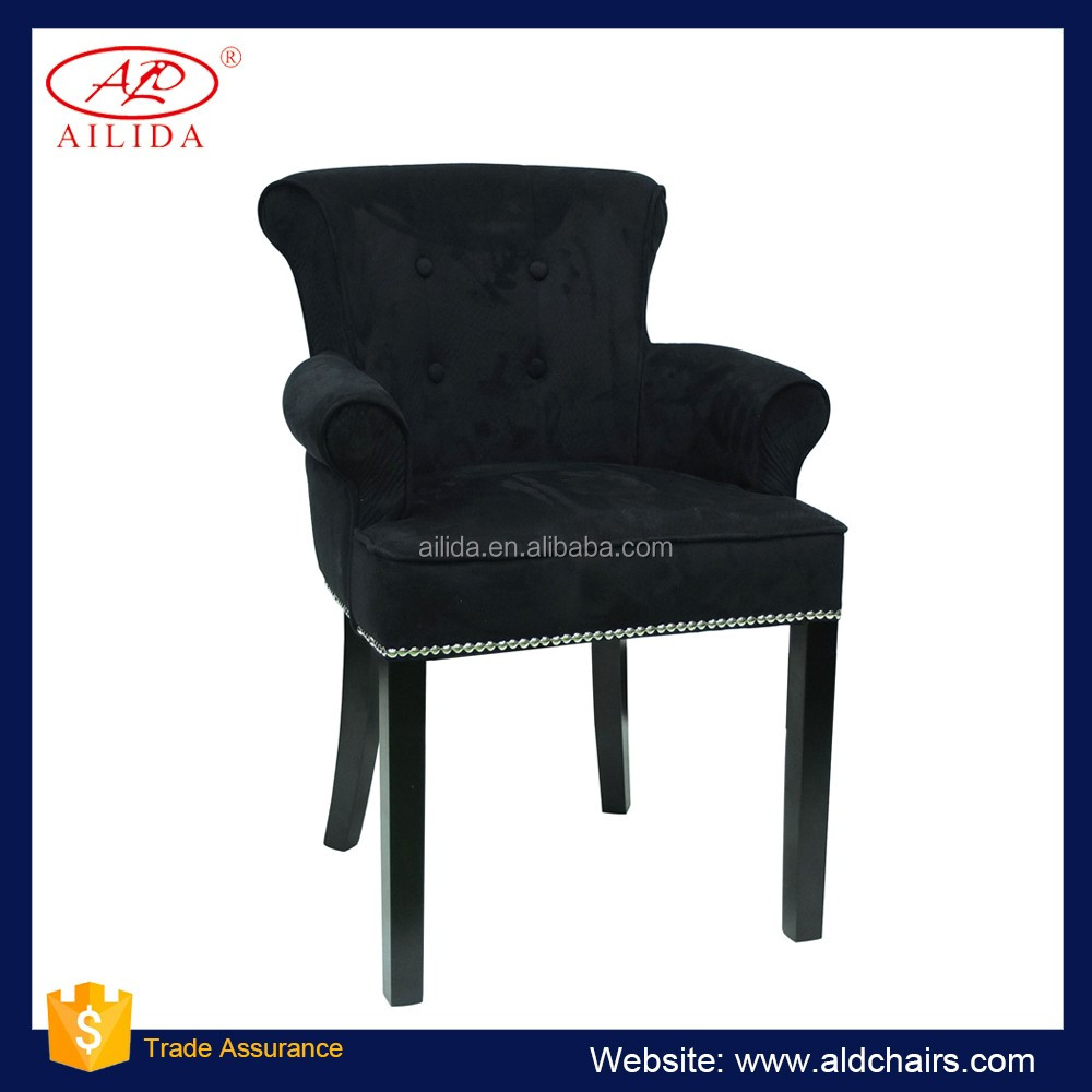 PC-148 Black Fabric Dining Chair