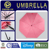 Silver colour polyester fabric auto straight rain umbrella