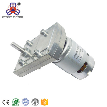 12v 24v low noise high torque bldc dc gear motor for home appliance