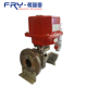 electric flow control actuator ball valve 3 inch DN65