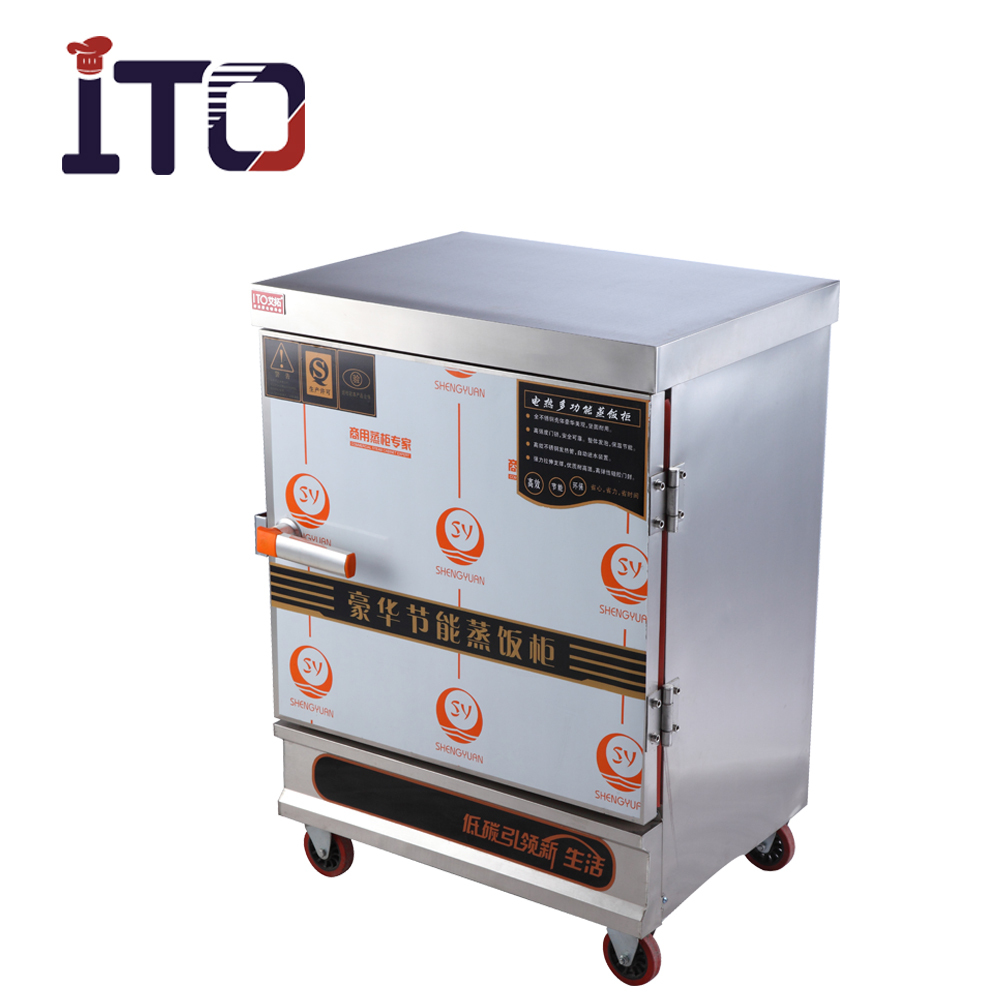 CI-EZF Steamer Electric Dim Sum Cooker