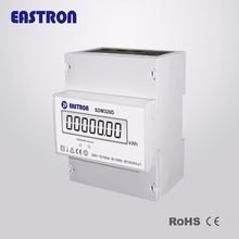 SDM320D single phase two wires din rail digital energy meter with big LCD display High accuracy , CE approved