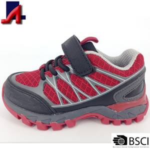 Kids Trekking Shoes, Kids Trekking Shoes Suppliers and