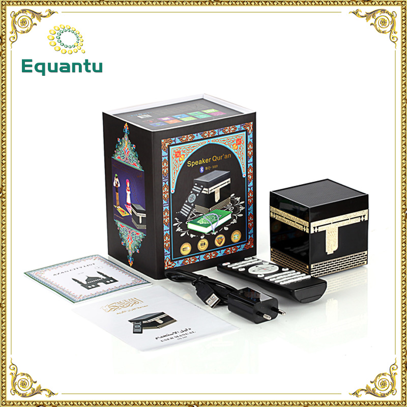 Most popular product islamic digital quran azan clock quran speaker with arabic/french translation
