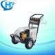 1450PSI 2200w motor electric pressure washer