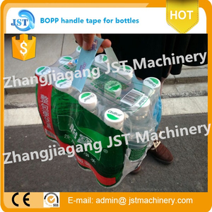 Fashionable Mopp Carry Handle Tape