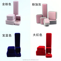 High Quality Romantic Wedding Velvet Ring Box Jewelry Packaging Ring & Gift Box
