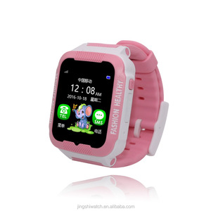 2017 Kid's smart kid's safe gurd smart watch with waterproof