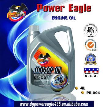 Lubricant motor oil sf cd 15w40 buy motor oil 15w40 bulk for Buy motor oil in bulk