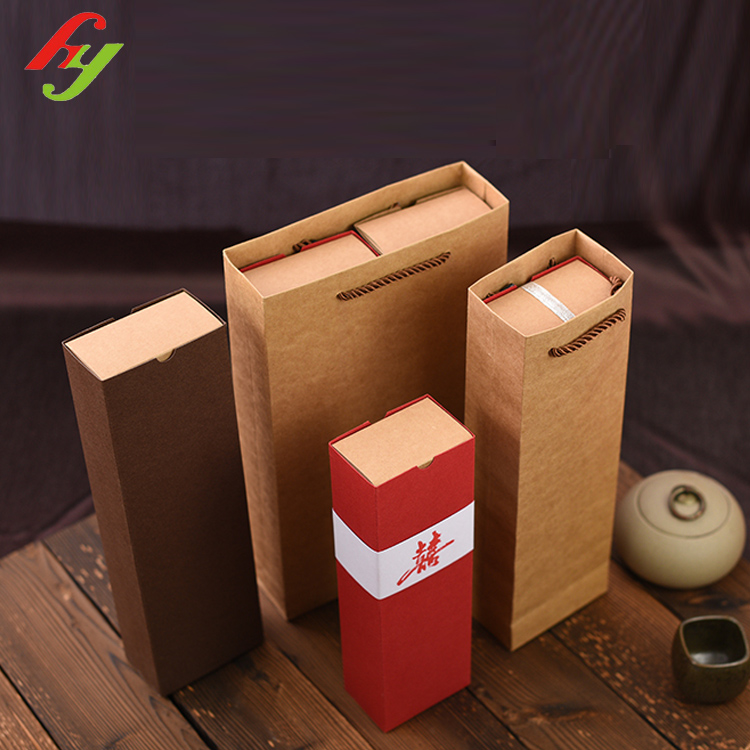 350g  kraft paper box heaven and earth customize partition gifts cakes pastries box with logo