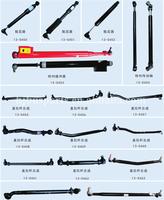 Guangzhou Hongji Bus Spare Parts For Yutong Bus 2906-00562 Auto ...