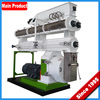 Hot Sale Chicken Feed Machine _ Feed Pellet Machine