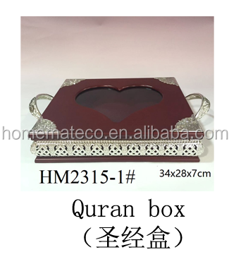 Muslim quran box latest products of quran gift box China supplier gift box quran gift box religion bible box book box