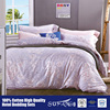 200TC twin Bed Duvet Cover Set Custom colorful flowers Duvet Cover Set Cheap Price Duvet Cover Nantong factory supplier