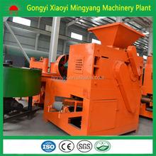 2016 carbon black powder brick making machine factory plant 008613838391770