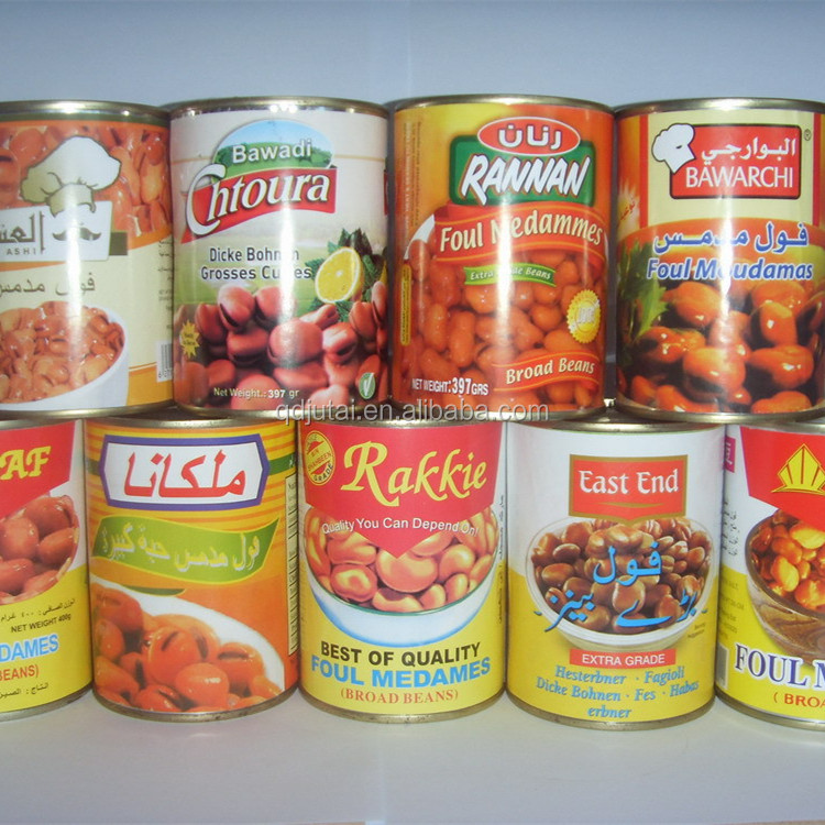 canned broad beans with private label,canned vegetable food