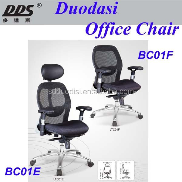 ERGONOMIC EXECUTIVE HIGH BACK MESH CHAIR OFFICE COMPUTER HEADREST AND Aluminium Alloy Chairs BC01F