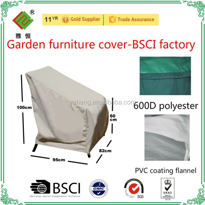Lowes Outdoor Furniture Covers, Lowes Outdoor Furniture Covers Suppliers  And Manufacturers At Alibaba.com