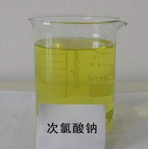 5%-20% sodium hypochlorite solution