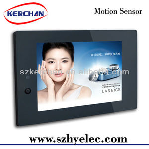 8 inch motion sensor ads in video