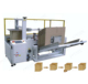 Automatic carton box packing machine/carton sealer cartoning machine