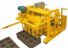 QT40-3A small scale block making machine, low cost concrete block making machine price