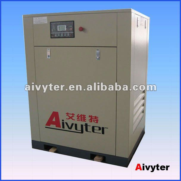 base mounted rotary screw air compressor