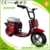 Factory supply adult electric motorcycle