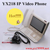 Hot seller and the latest products!!! Free call phone ip phone